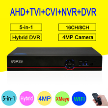 Red Panel 4MP Hi3531A 8CH/16CH Surveillance Video Recoder 5 in 1 WIFI Coaxial Hybrid Onvif NVR TVICVI AHD CCTV DVR Free Shipping