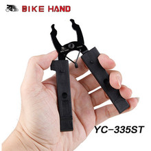 BikeHand Modular Bicycle Chain Wrenches Removal Tool Tire Pry Bar Bike Repair Equipment Chain Removal Tool Tools YC-335ST