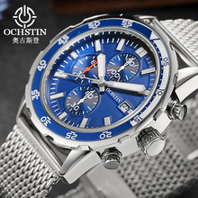 OCHSTIN Men font b Watch b font Role Luxury Brand Stainless Steel Quartz Wristwatch Men Dive