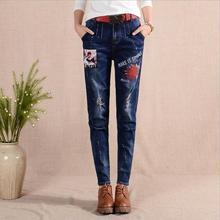 2017 осень и зима новый Корейский модный бренд печатных свободные брюки дамы случайные хорошие эластичные джинсы w1934 бесплатная доставка
