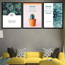 Quotes Fashion Modular Cactus Pictures Letter Poster Prints Bedroom Home Decor Nordic Wall Art Canvas Painting Drop Shipping(China)