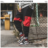Privathinker Men Hiphop Sweat Pants 2018 Man Color Block Joggers Pants Male Fall Streetwear Black Cargo Pants Plus Size Trousers