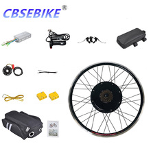 CBSEBIKE 20 Inch Ebike Conversion Kit Rear Wheel Hub Motor HC01-20