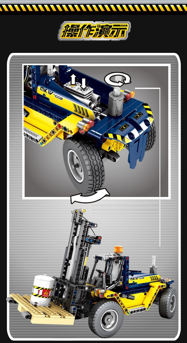 609pcs City Engineering Vehicles 2 In 1 Forklift Building Blocks Compatible Legoing Technic Truck Crane Bricks Toys For Children (3)