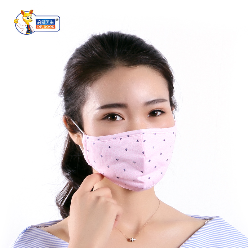 PM2.5 4 Colors Mouth Mask Anti Dust Mask Filter Windproof Mouth-Muffle Bacteria Proof Flu Face Masks Care