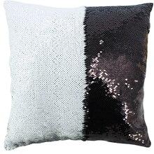 AOVOLL наволочки 40X40 см русалка блестящая подушка с пайетками наволочка для декоративных подушек Чехол подушки домашнее украшение