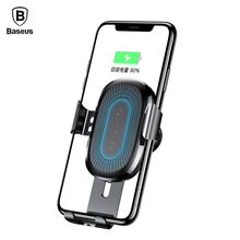 Baseus QI 10W Wireless Charger Car Holder for mobile phone in car iphone X Samsung Galaxy S9 Quick Charge Mount Phone Stand