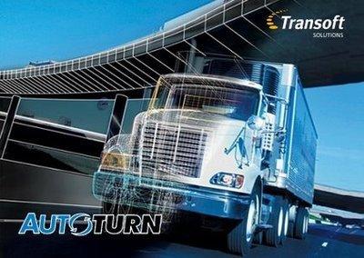 Transoft autoturn 9 low price