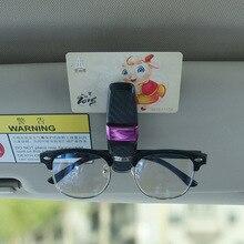 Углеродного волокна автомобилей очки солнцезащитные очки клип карты примечание клип поставки автомобилей