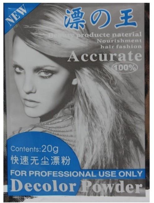 Беспыльной Хлорная профессиональные краски для волос хлорная розовые волосы порошок