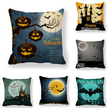 45cm*45cm Cushion cover Halloween Castle linen/cotton pillow case sofa and Home decorative pillow cover shabby chic car decorative cushion cover retro truck mini bus game chair pillow cover 45cm pillow case home decor sofa bedding