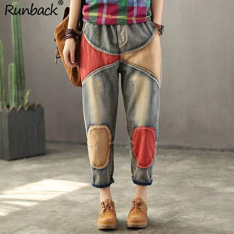Runback Patchwork   Jeans   Woman High Waist Cotton Harem Pant Elastic Waist Ankle Length Pants for Women Trousers Denim   Jeans   Mujer