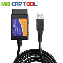 ELM327 V1.5 USB Nhựa OBD2 Xe Hơi Tự Động Công Cụ Chẩn Đoán OBD 2 Cáp ELM 327 Giao Diện OBDII Có Thể Xe Bus máy Quét Không FT232RL Chí