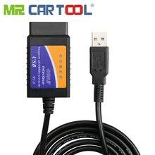 ELM327 herramienta de diagnóstico automático OBD2 para coche, adaptador de Cable OBD 2, interfaz ELM 327, escáner CAN BUS, sin FT232RL Chi