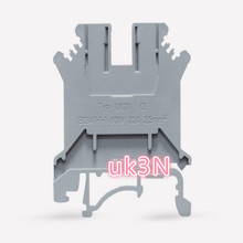 Pure copper din rail terminal block UK3N mount UK-3N 2.5MM 2.5 Square millimeter free shipping