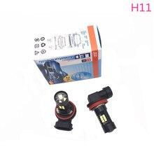 H11 Автомобильные светодиодные стоп-сигналы сигнальные лампы Хвост лампы для Nissan QASHQAI 2007-2015 для Mazda5 2008-2013 Mazda3 Axela 2014-2016