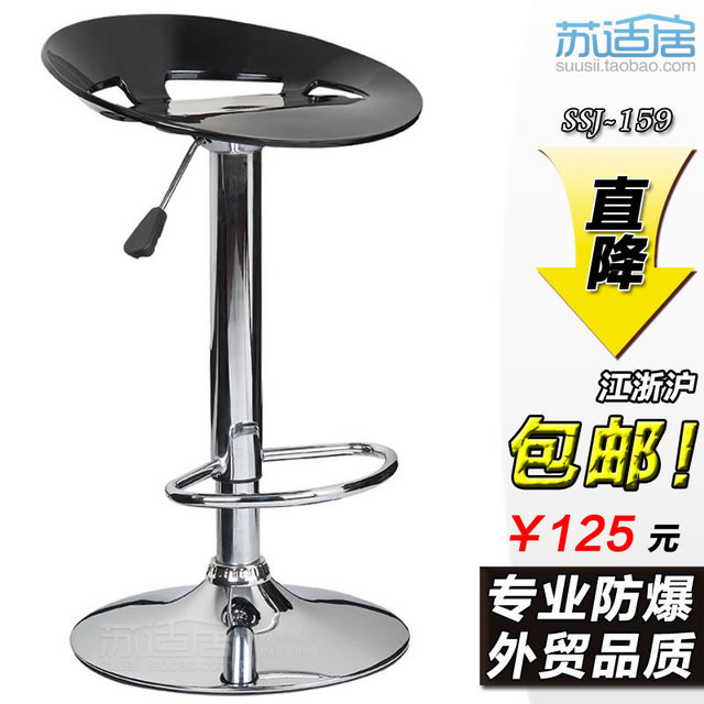 Stool Chair In Chinese Wheelchair Tray New Seat Bar Acrylic Mobile Phone Shops Operating Room