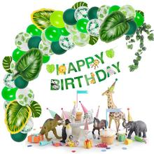 FENGRISE Dark Green Latex Balloons Palm Leaf Jungle Safari Party Decoration Hawaiian Tropical Wild One Birthday
