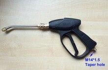 Pistola de lavagem para ar condicionado, haste dobrada de 25 graus, bico plano g40 150bar, pistola de arruela de alta pressão, água de spray. Inlet m14 * 1.5