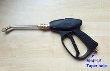 Pistolet de lavage pour les climatiseurs, pistolet de lavage à haute pression, buse plate 25 degrés G40 150bar, pulvérisation deau Entrée M14 x 1.5, entrée pour M14 x