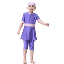 이슬람 어린이 수영복 두 조각 이슬람 세트 어린이 무슬림 전체 커버 수영복 이슬람 Beachwear 의류 여자
