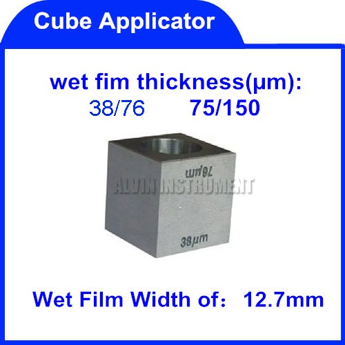 Free Shipping Cube Applicator(Coater) Film coaters application applicators  wet film width: 12.7mm bgd202 1 stainless steel double side wet film applicator have other spec for your choice