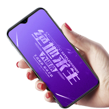 JGKK 9H Anti-blue Matte Tempered Glass for OPPO R17 F9 F9Pro R17Pro Full Cover Frosted Screen Protector Film Pro