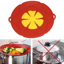 Крышка для кастрюли силиконовая Крышка Пробка для разлива Крышка для кастрюли кухонные инструменты для приготовления пищи кухонная посуда кухонный гаджет