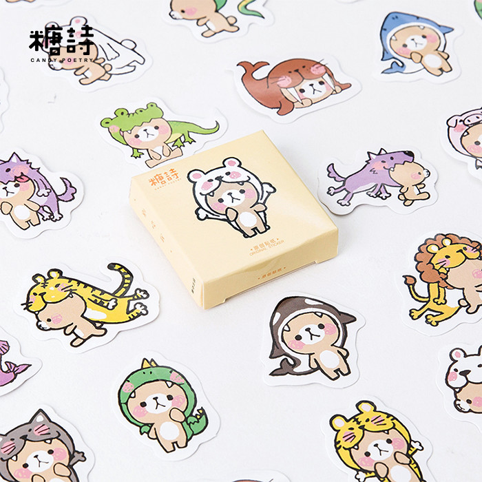45pcs/pack Small Tiger Album Paper Lable Stickers Crafts And Scrapbooking Decorative Planner Sticker Cute Stationery