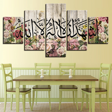 Muslim Calligraphy Poster Print Arabic Islamic Wall Art 5 Pieces Flower Painting Modular Canvas Allahu Akbar Pictures Home Decor