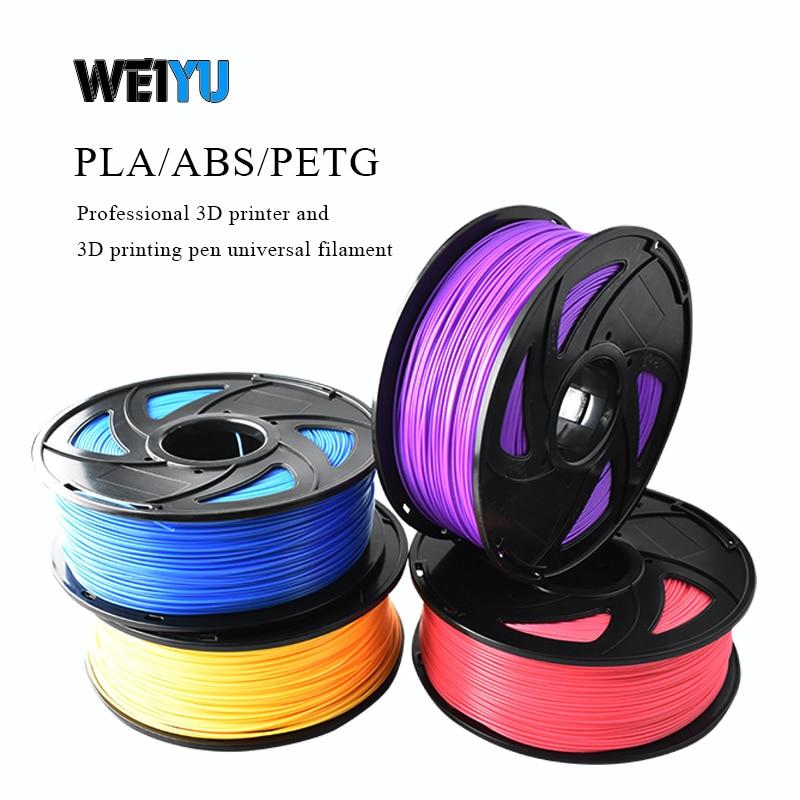 Weiyu 3D Printer Filament 1.75 1KG PLA Wood ABS PetG Metal Plastic Filament Materials for RepRap 3D Printer Pen 27 Color Option-in 3D Printing Materials from Computer & Office    1