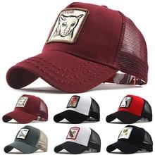 Модная бейсболка женская мужская летняя кепка мужская шляпа унисекс уличная хлопковая кепка Животные Вышитые регулируемые пляжные шляпы