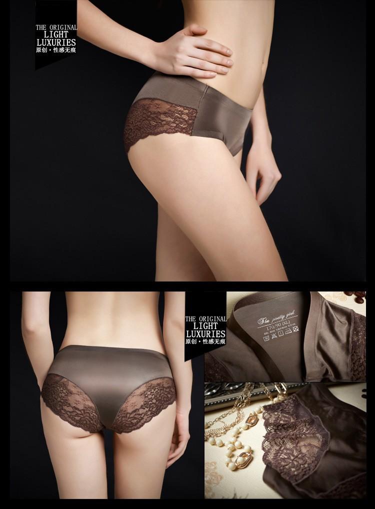 Women's Lace Panties, Seamless Briefs, Underwear, Women Lingerie, Sexy Underwear 15