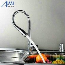 Одноместный Холодной только Вращения Гибкая Кухня Раковина Поворотный Кран Chrome Polished Бассейна Кран FF-A52