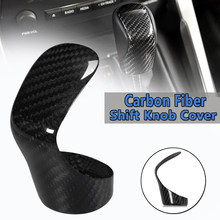 Real Carbon Fiber Shift Knob Head Cover For Lexus IS250/350/200TNX CT ES GS IS RX RC 2014-17 For Decoration Steering Wheel Trim(China)