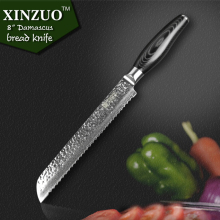 XINZUO 73 layers 8″ inch bread knife Japan Damascus steel kitchen knife chef cake knife with  Color wood handle free shipping