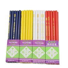 10 шт тканевые Швейные карандаши для портного платья ремесленные