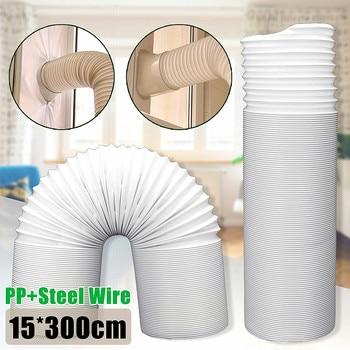 15*300 cm Universale di Scarico Del Tubo flessibile Del Tubo Per Aria Portatile Conditioners capelli Tubo di Sfiato Parte