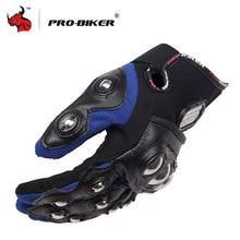 PRO-BIKER Motorcycle Gloves Outdoor full finger knight riding motor  Gloves high quality Motorbike handlebar gloves