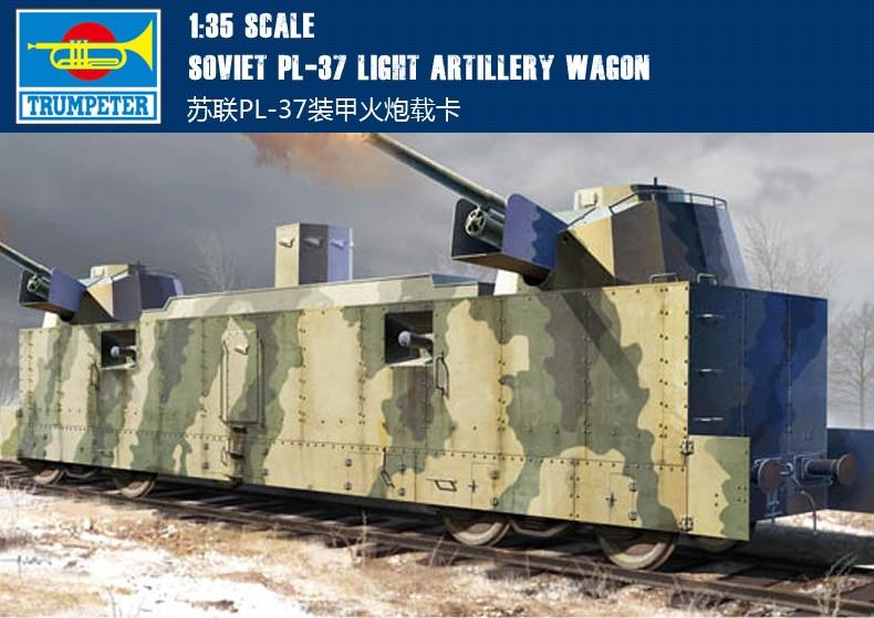 Trumpet 00222 1:35 Soviet PL-37 Armored Train Assembly model 1 72 soviet union armored train model toy assembly 82912