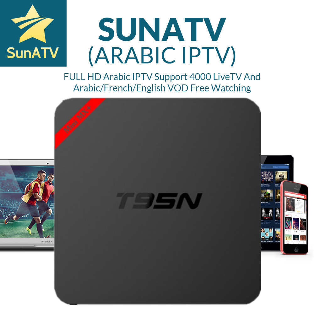 2018 Android T95N 6.0 TV Box With 1 Year French/Arabic/UK/Belgium/Netherland/CA IPTV VOD set top box media player europe arabic iptv box t95n android tv box amlogic s905x quad core t95n 3500 russia usa brazil iptv channels media player