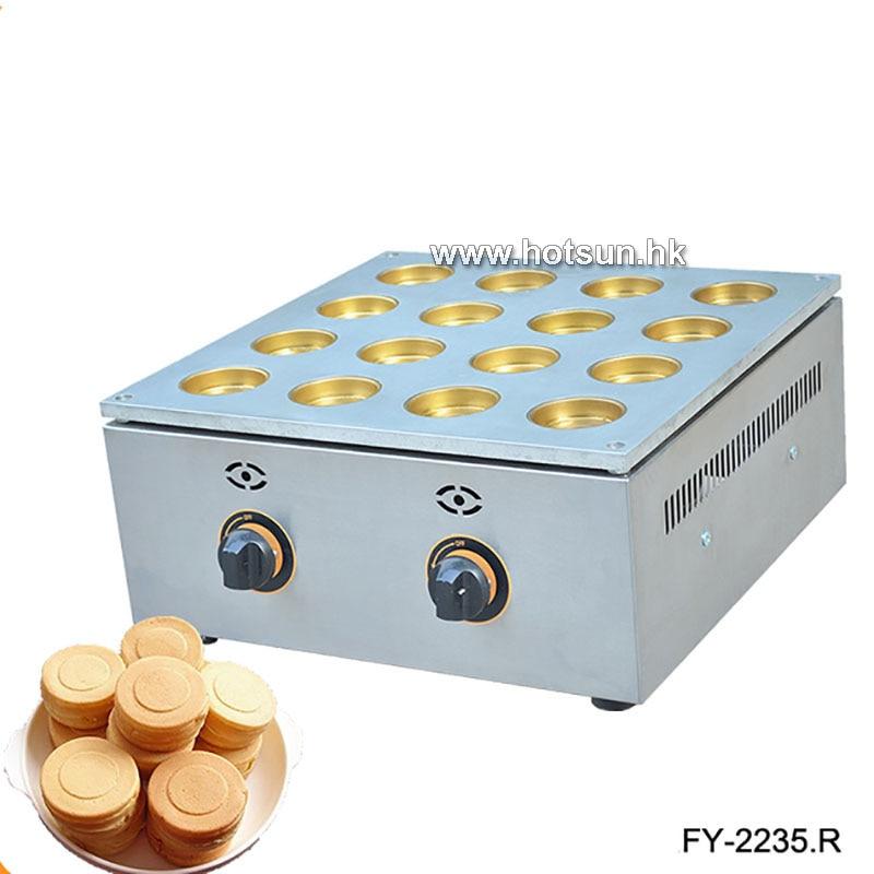 Commercial Non-stick LPG Gas 16pcs Obanyaki Maker Red Bean Waffle Maker Iron Machine hot sale 32pcs gas bean waffle maker