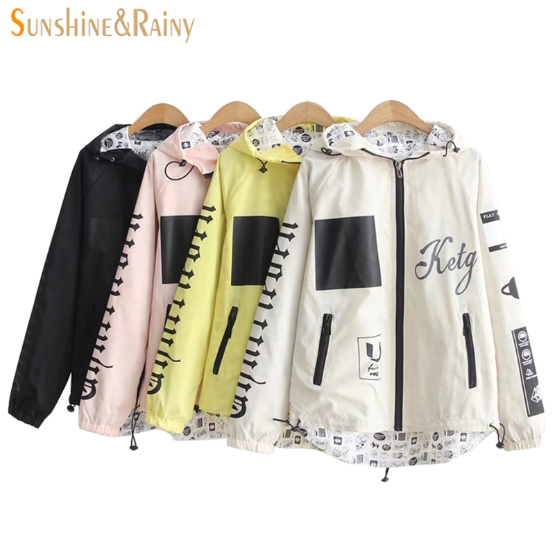 Letters Printing Jacket Spring New Female Raglan Sleeved Loose Zipper Jacket Coat Drawstring Hooded All match Students Coat Tops