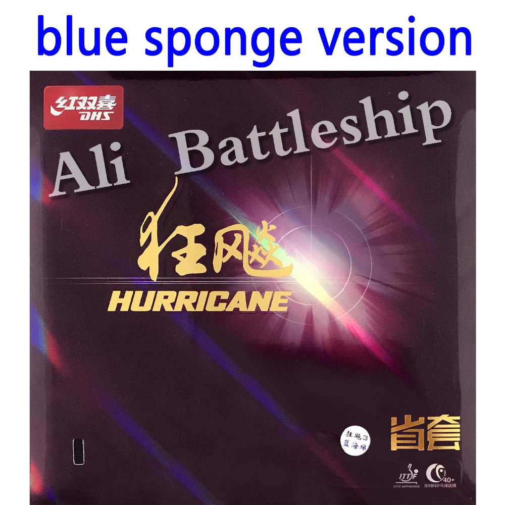Original Blue sponge DHS Hurricane3 Provincial Professional black pips-in table tennis pingpong rubber with sponge цена
