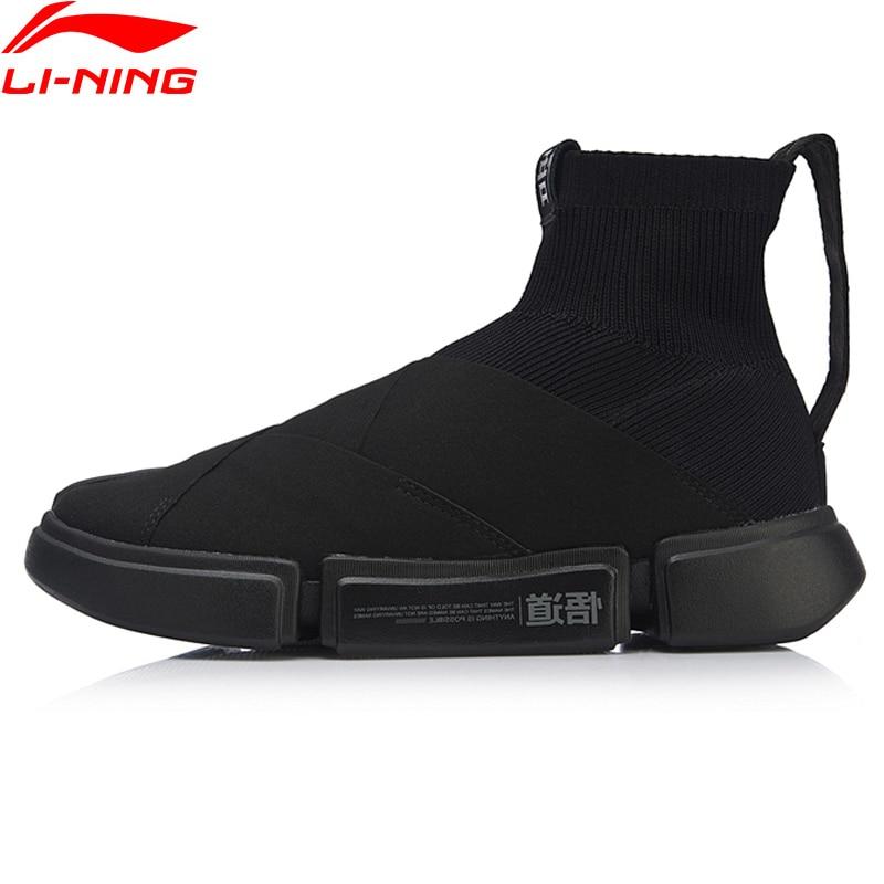 Li-ning hommes ESSENCE 2 chaussures de Culture de basket-ball d'hiver chine doublure chaussette-Like Mono fils chaussures de Sport baskets AGBN065 XYL201