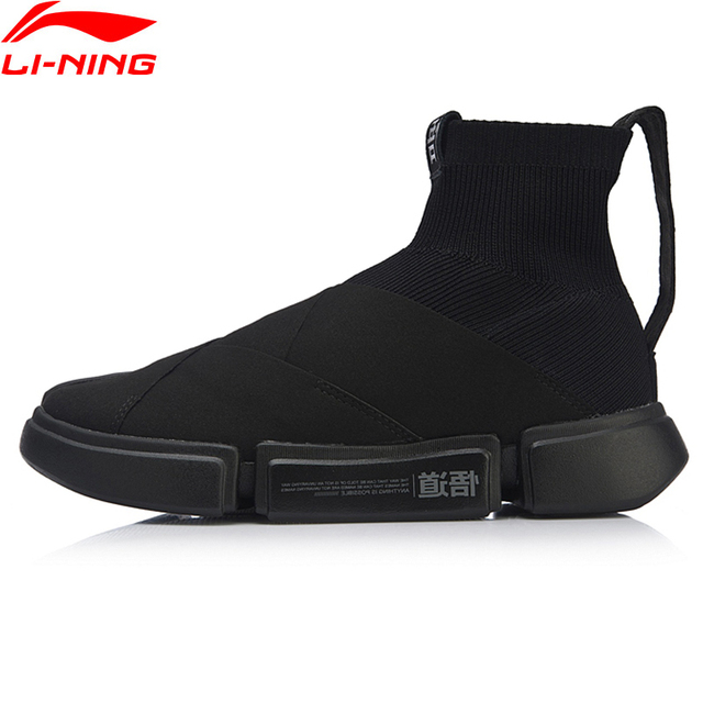 Li-Ning Men ESSENCE 2 WINTER Basketball Culture Shoes CHINA LiNing Sock-Like Mono Yarn Sport Shoes Sneakers AGBN065 XYL201