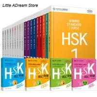 22 livros/conjunto de curso padrão hsk 1  2  3  4  5  6( 9 textbook + 9 livros de trabalho)/aprender chinês hsk vocabulário nível 1-6