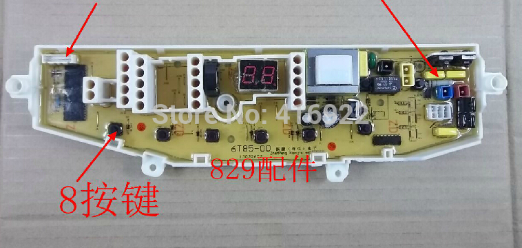 Free shipping 100% tested washing machine motherboard For SAMSUNG XQB6T85-CO Computer board sale free shipping for acer tmp453m nbv6z11001 ba50 rev2 0 motherboard hm77 tested