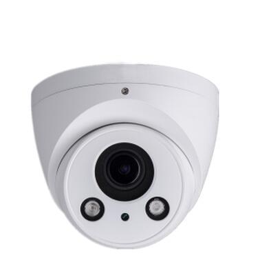 Free Shipping DAHUA Security IP Camera 5MP CMOS WDR IR Eyeball Network Camera 128G With POE IP67 without Logo IPC-HDW2531R-ZS free shipping dahua cctv camera 4k 8mp wdr ir mini bullet network camera ip67 with poe without logo ipc hfw4831e se