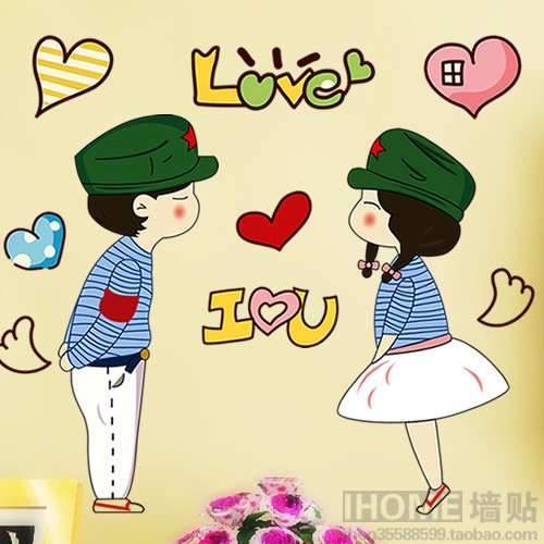 wall stickers new house romantic cartoon figure love in wall